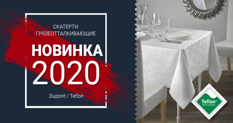 22-07-2020