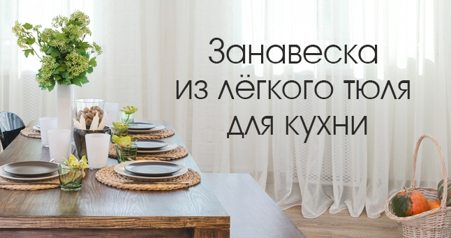 24_10_2018