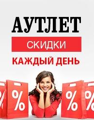 banner_glav_194_248_3