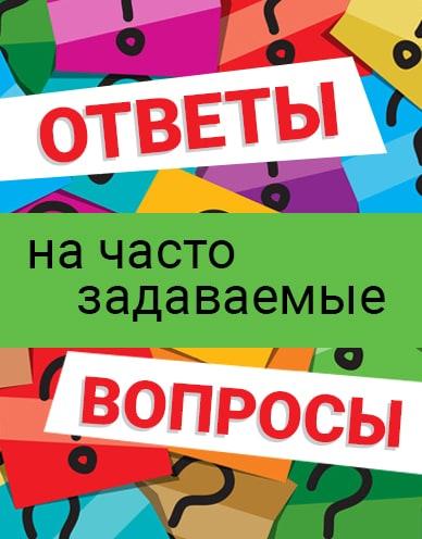 banner_glav_194_248_4