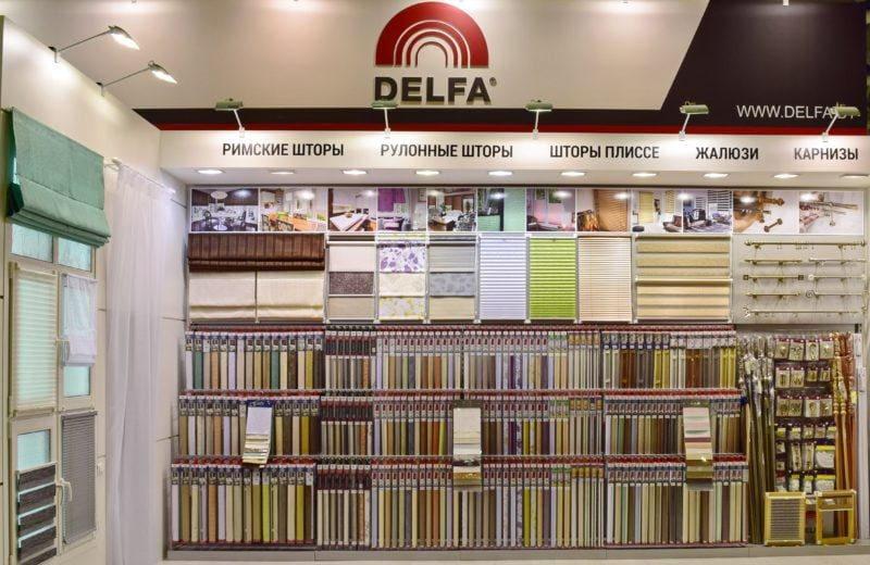 delfa_company