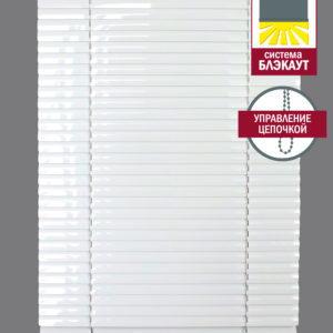 webdelfa-zaluzi-alumin-goriz-cgz-900-belibbb