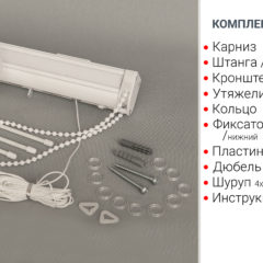 www_delfa_karniz_sk_ds_7500R_komplect